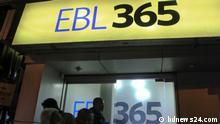 Title: Bank Sector of Bangladesh Description: Incidents of scams in the bank sectors of Bangladesh. Dhaka, Bangladesh. Tags: Bangladesh, Bank, Scams, Money, ATM, Transaction, Corruption Copyright: bdnews24.com