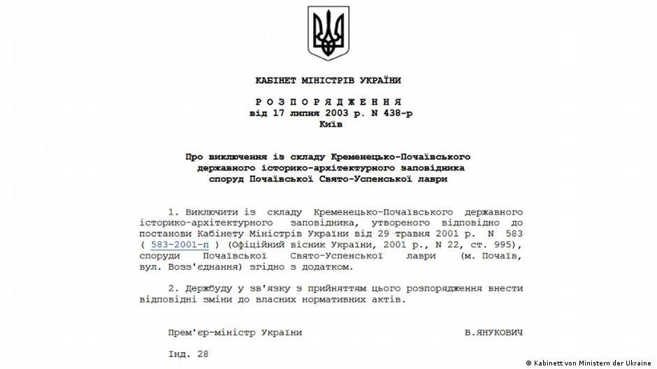 Screenshot Kabinett von Ministern der Ukraine