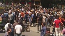 Iran Proteste - Bild nicht verifziert