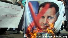 Proteste gegen Präsident Bashar Assad in Syrien NEU