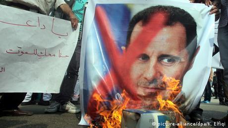DW: 8 χρόνια από τις πρώτες διαδηλώσεις κατά του Ασάντ