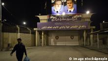 Syrien | Adra Gefängnis in Damaskus