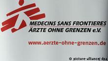 Das Logo von Ärzte ohne Grenzen