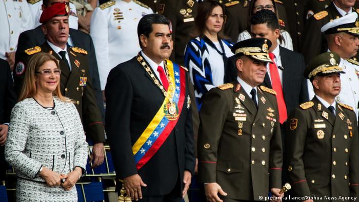 enezuelan President Nicolas Maduro (2nd L) attends the commemoration of the 81st anniversary of the National Guard in Caracas Aug. 4, 2018
