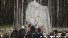 Russland Gedenkstätte Sandarmokh