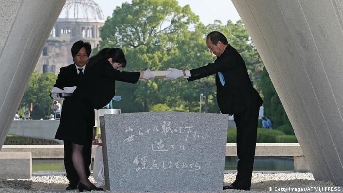 Japan: Hiroshima (Getty Images/AFP/JIJI PRESS)