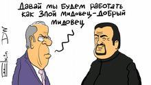 06.08.2018 Karikatur von unserem Karikaturisten Sergey Elkin ins System. Copyright Sergey Elkin.