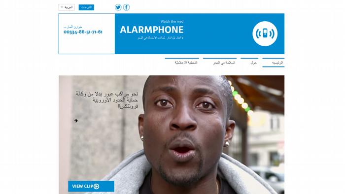 Screenshot Alarmphone.org