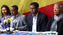 Titel: PK von Ethiopian Democratic Party, EDP Autor/Copyright: Getachew Tedla, Korri. in Addis Abeba Schlagworte: EDP, Lidetu Ayalew, Addis Abeba, Äthiopien