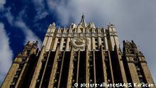 Symbolbild Russland UK | Diplomatisches Tauziehen | Aussenministerium Moskau