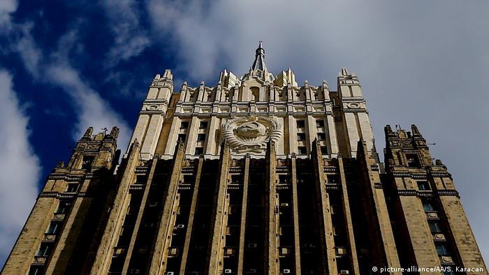 Здание российского МИДа в Москве