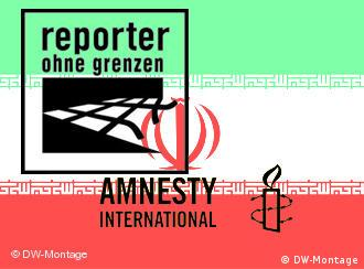 The logos of Amnesty International and Reporters without Borders with the Iranian flag as a background