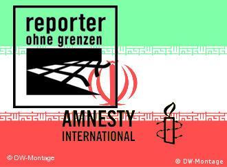 فراخوان جهانی برای پشتیبانی از جنبش مردم ایران در روز شنبه ۳ مرداد