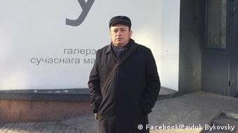 Pavluk Bykovsky (Facebook/Pavluk Bykovsky)