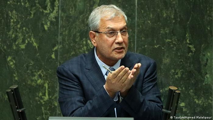 Ali Rabiee