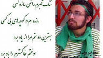 سهراب اعرابی، یکی از کشتهشدگان تظاهرات سی خرداد تهران