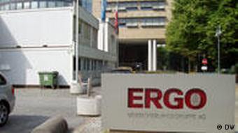 Eingang der ERGO AG in Düsseldorf (Foto: DW)