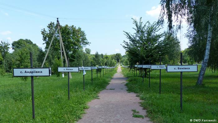 Аллея памяти мемориального комплекса Звезда Полынь