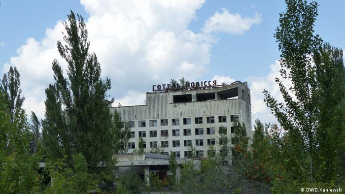 Місто Прип'ять у зоні відчуження