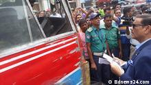 Bangladesch Obaidul Quader