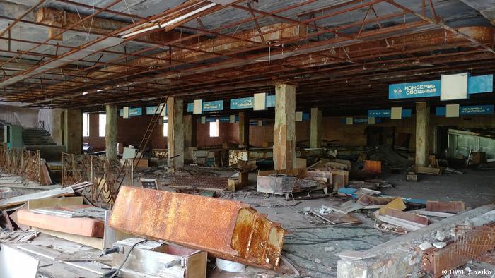 Остатки универмага в Припяти