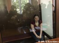 """Подозреваемая по делу о """"Новом величии"""" Анна Павликова в зале суда"""
