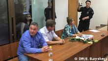 09.08.2018 Vater und Rechtsanwälte von Anna Pavlikova im Gerichtssaal in Moskau: Dmitriy Pavlikov, Nikolay Fomin, Olga Karlova