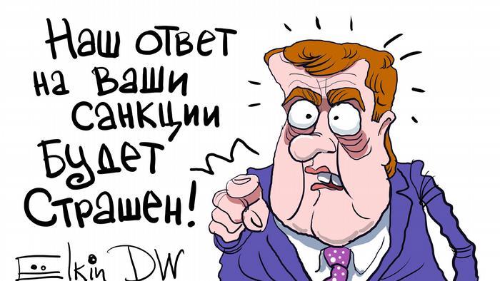 Caricature of Sergei Elkin