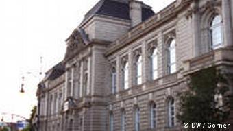 Здание берлинского университета искусств