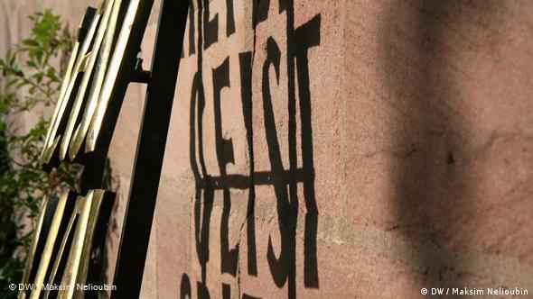 Тень от надписи ''Geist'' - 'Дух'' на фасаде Госпиталь Святого Духа (Heilig-Geist- Spital)