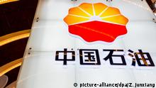 --FILE--View of the stand of CNPC (China National Petroleum Corporation), parent company of PetroChina, during an exhibition in Shanghai, China, 10 May 2018. China's oil major CNPC is planning to take over Total's participation in Iran's South Pars natural gas project, according to media reports on Monday (14 May 2018). The French oil company is seen as likely to pull out from the project after US President Donald Trump announced the US will abandon the Iran nuclear deal, domestic news website sina.com reported. Total has a 50.1 percent stake in the South Pars field, the largest natural gas field in the world, with estimated reserves worth .9 trillion. CNPC holds 30 percent and Iran's PetroPars has 19.9 percent. Foto: Zhou Junxiang/Imaginechina/dpa |