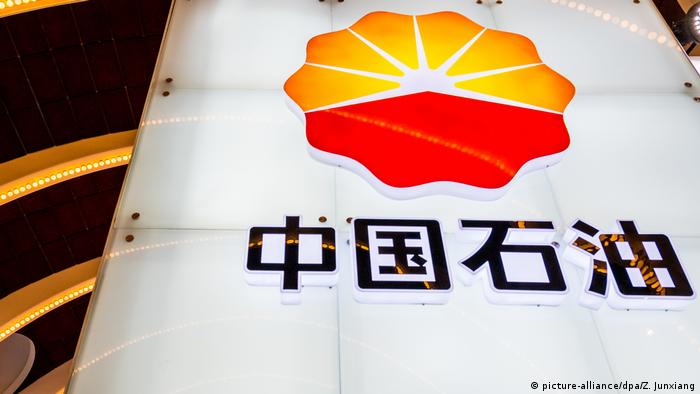China Energieunternehmen CNPC (picture-alliance/dpa/Z. Junxiang)