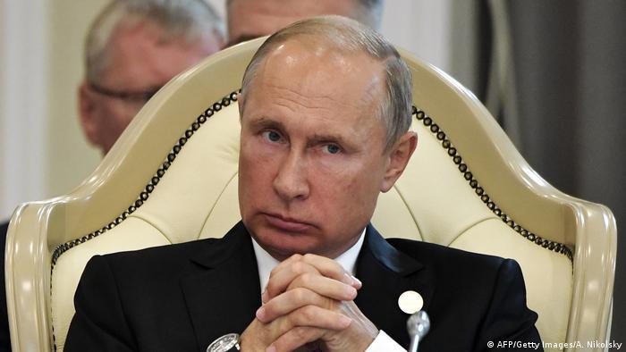 Putin insiste en organizar un encuentro con Kim Jong-un | Europa al día |  DW | 15.08.2018