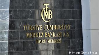 Τα κεντρικά της τουρκικής κεντρικής τράπεζας στην Άγκυρα.