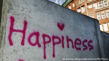 Рейтинг ООН: Україна - найменш щаслива країна Європи