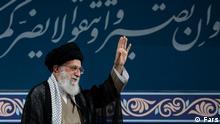 Ali Chamenei, Führer der Islamischen Republik Iran während einer Rede in Teheran