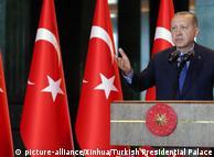 Реджеп Таїп Ердоган оголосив про бойкот електроніки виробництва США