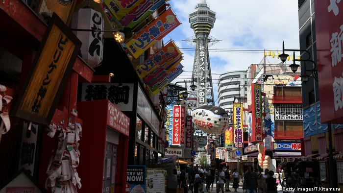 Osaka streetview