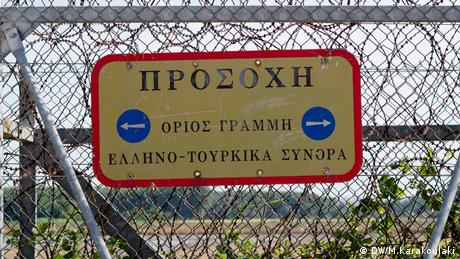 Καταφύγιο η Ελλάδα για επικριτές του Ερντογάν