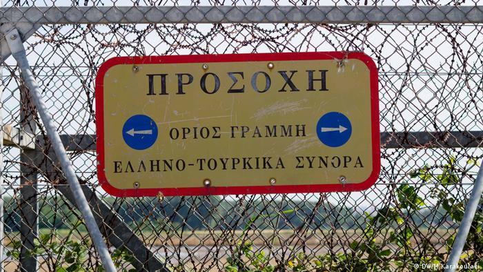 Dikkat - Kara Sınırı - Yunanistan-Türkiye Sınırları