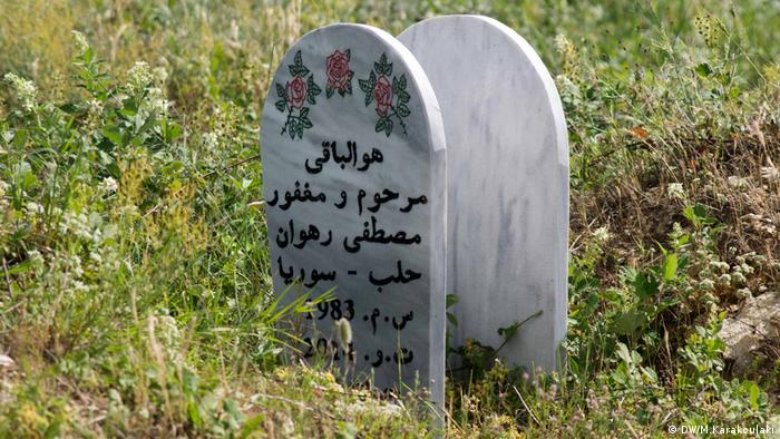 A grave of a Syrian refugee at the Muslim cemetery of Sidiro (DW/M.Karakoulaki)