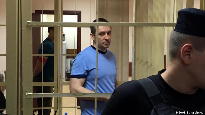 Дмитрий Захарченко в суде