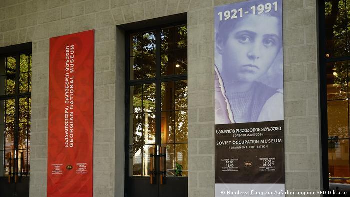 Stiftung Aufarbeitung SED-Diktatur, georgisches Nationalmuseum (Bundesstiftung zur Aufarbeitung der SED-Diktatur)