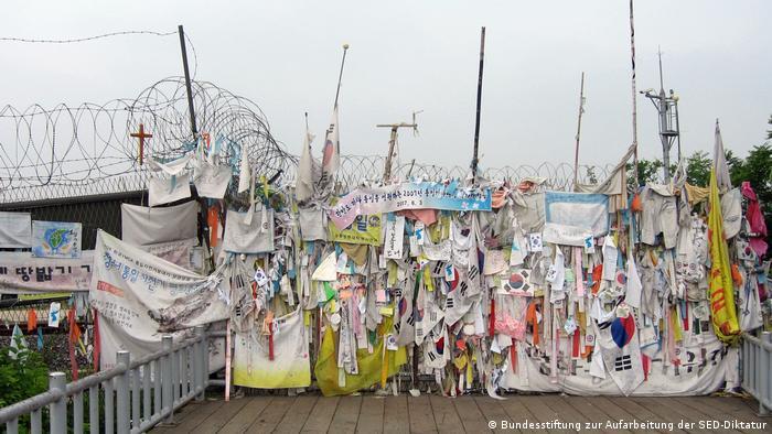 Корея: Мост свободы
