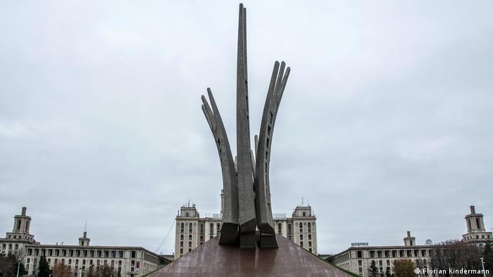 Fundația federală pentru cercetarea dictaturii comuniste a RDG, România, București rezistență (Florian Kindermann)