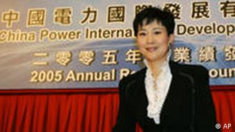 Li Xiaolin, the Vice Chairman and Chief Executive Officer of China Power attends the news conference of China Power International Development Limited Annual Results announcement in Hong Kong Friday, March 17, 2006. (AP Photo/Kin Cheung)