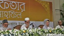 BNP-Vorsitzender Khaleda Zia