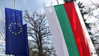 Symbolbild Bulgarien EU