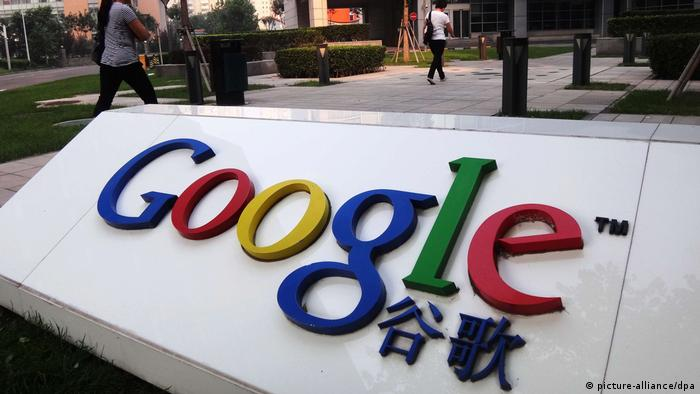 China Google Office in Beijing (picture-alliance/dpa)