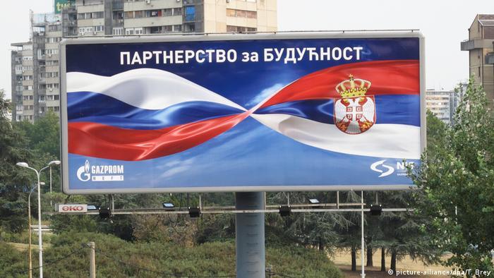 Plakat u Beogradu (fotografija snimljena 2012.)